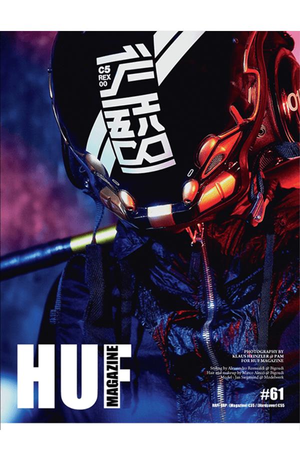 Editorial mit Lüllepop im HUF Magazine